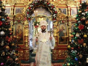 На Святвечір до церкви: Розклад  богослужінь Владики Іларіона в Рівному
