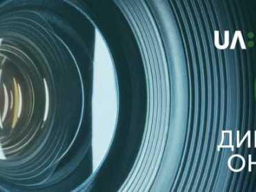 UA: РІВНЕ мовитиме лише годину на TV