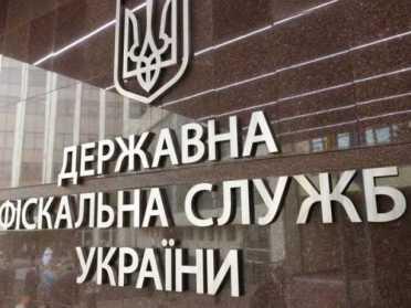 Роман Насіров знову поновився на посаді керівника ДФС через суд