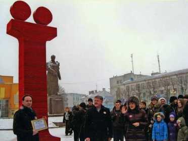 """На Майдані у Рівному встановили гігантську """"Ї"""""""