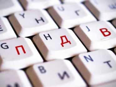 На Рівненщині повернули 87 млн грн сплаченого ПДВ