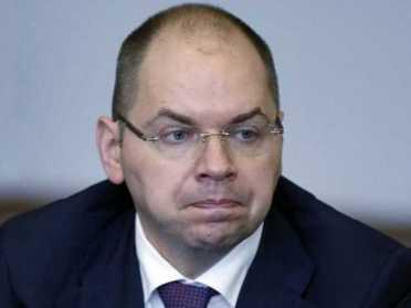 Максим Степанов став очільником МОЗ України