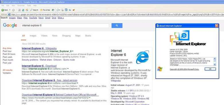 A Google Search using Internet Explorer 6.