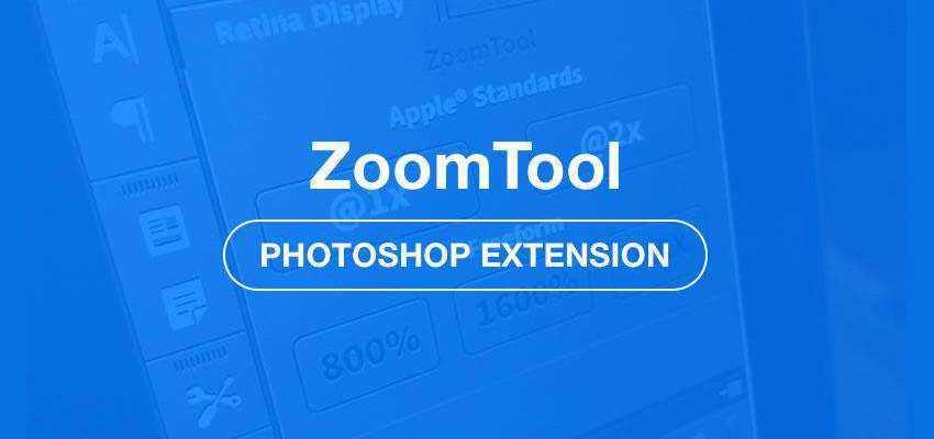 Zoom Tool Plugin Extension