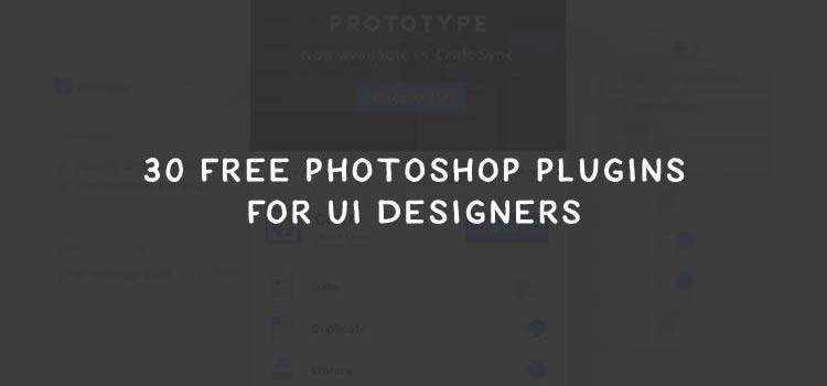 30 Free Photoshop Plugins for UI Designers