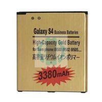 סוללה חלופית גלקסי S4 תוצרת יפן