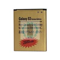 סוללה לגלקסי S3 תוצרת יפן
