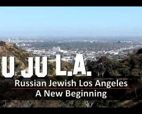 Ru-Ju-LA micro-documentary video preview