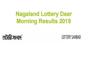 Nagaland State Lottery Faithful Morning Result 24-7-2019|Dear