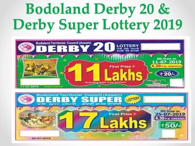 Assam Bodoland Lottery Derby 20 & Derby Super Results 08-08-2019