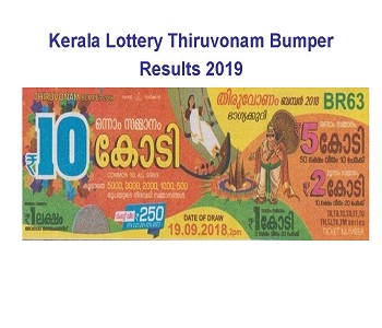 10 Crore 19/09/2019|Kerala Lottery Thiruvonam Bumper Results