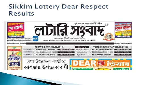 Sikkim Lottery Dear Respect Results 12-08-2019-OUT @11 55 AM|Lottery