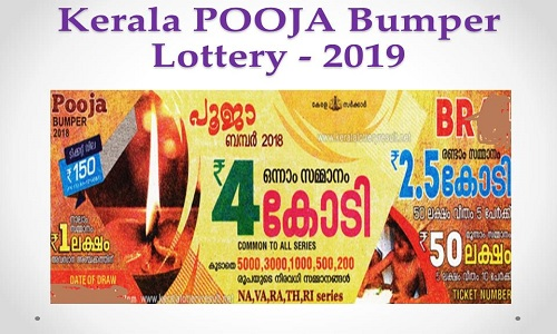 Kerala POOJA Bumper Lottery Result 2019 (BR-70)To Be Out