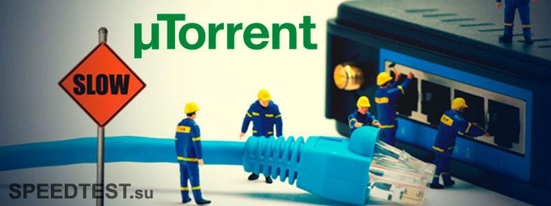 Como aumentar a velocidade de download no torrent