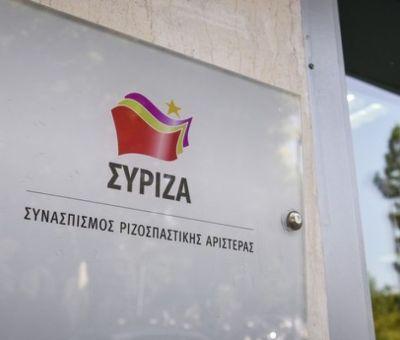 """ΣΥΡΙΖΑ: Να δοθούν οι εντολές καταχώρησης και οι αρχικές τιμολογήσεις της """"λίστας Πέτσα"""""""