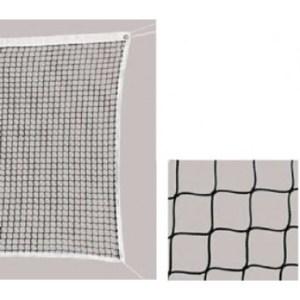 Badminton Standaardnet (