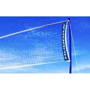Sportnet Badminton / Volleybal 2-in-1