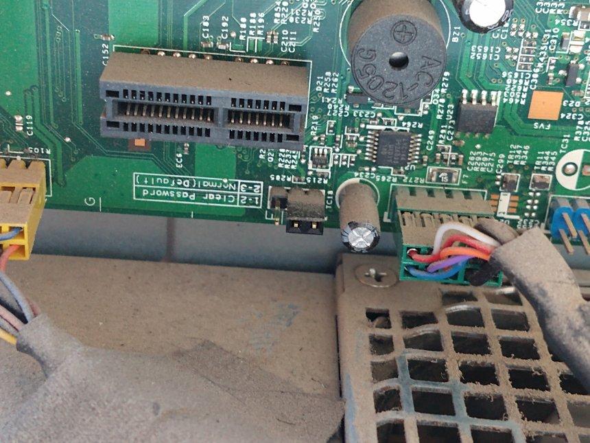 Borrar Contraseña de Bios de la Computadora Dell Optiplex 390 – Spek