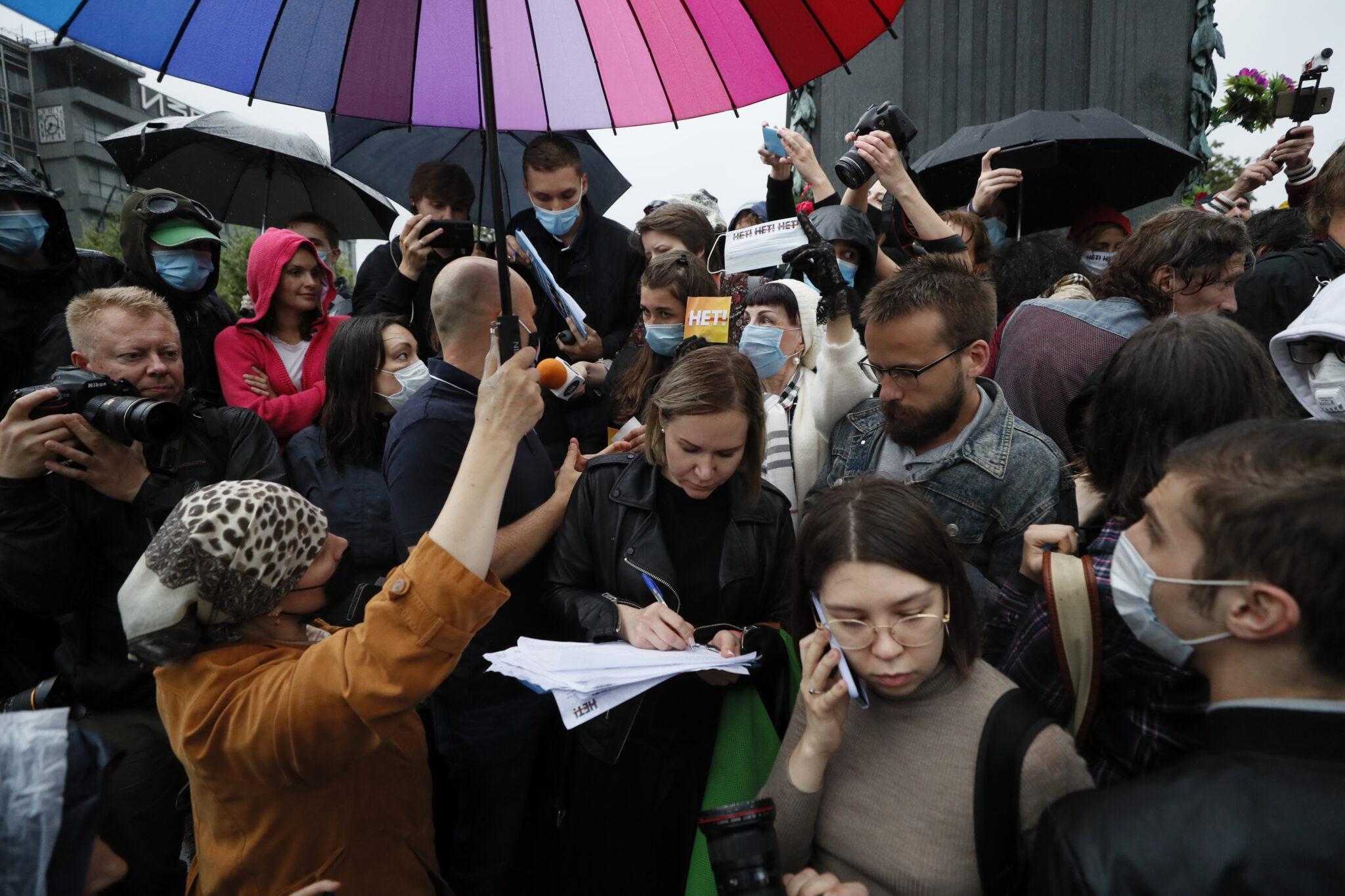 В центре Москвы проходит митинг против обнуления сроков ...