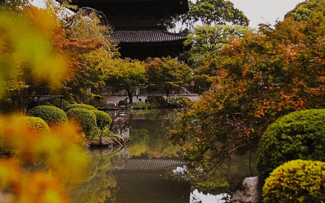 Japan: Kyoto & Tokyo