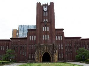 yasuda-auditorium-tokyo-University