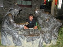 I pretended to know how to play Chinese Chess. I do not.