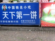 Um...we know relations between China and Japan are not that great, but wow. I was not expecting to see a sign like this in such a touristy city.