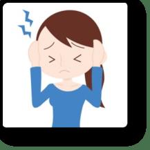 心の悩み 不安 人間関係 恋愛 夫婦関係 仕事のストレス 人生には様々な問題が起きます。