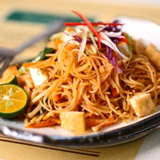 Stir Fried Vegetarian Rice Noodles