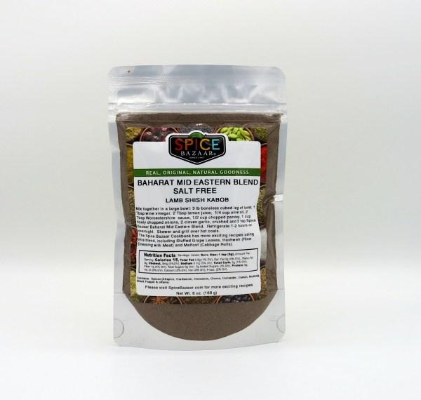 baharat mid eastern blend med