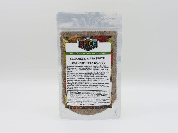 lebanese kifta spice small