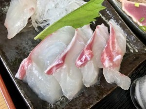 愛南 市場食堂 深浦真鯛