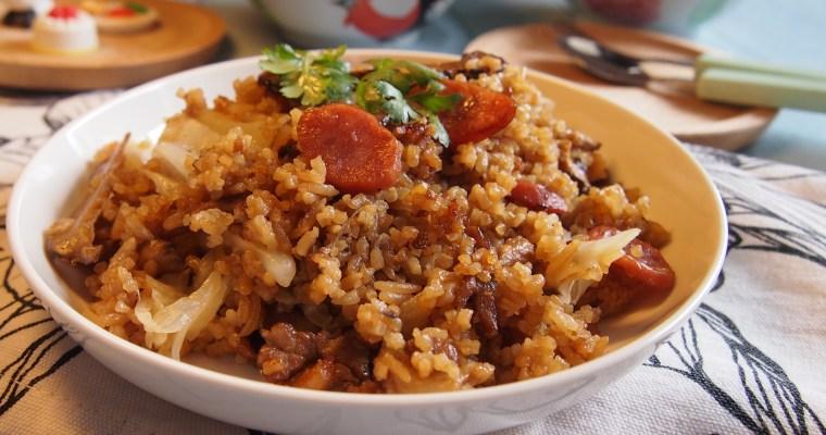 Rice Cooker Recipe: Chinese Fragrant Rice Recipe | Kiam Ben