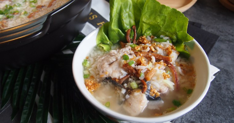 Super Yummy Recipe Singapore Teochew Fish Porridge 新加坡潮州鱼粥