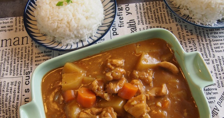 How to cook Japanese Curry from Scratch – SUPER EASY RECIPE