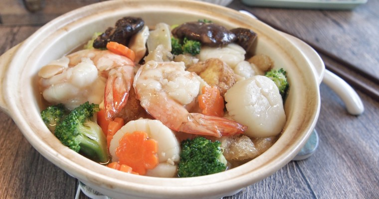 How to cook Zichar Superior Seafood Pot 一品锅 (煮炒)