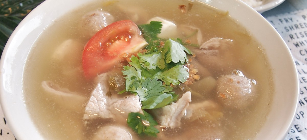 Easy Singapore Recipe: Pig Organ Soup 猪杂汤