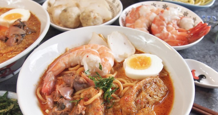 Singapore Recipe: Laksa (Curry Noodles/Mee) Inspired by Katong Laksa 叻沙