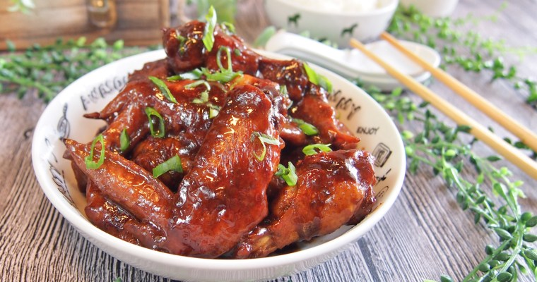 SUPER EASY Chinese Supreme Soy Sauce Chicken Wings Recipe 上等豉油鸡翼