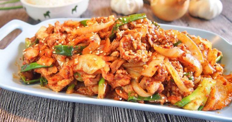 SUPER EASY Korean Spicy Stir Fry Pork 韩式辣猪肉