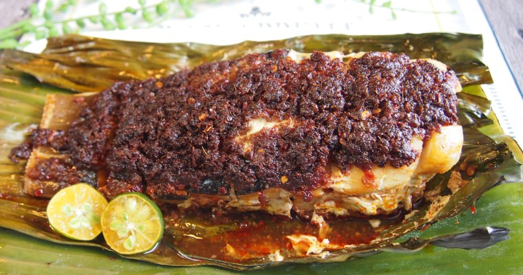 SUPER EASY Oven-Baked Sambal Fish (Stingray) 三岜魔鬼鱼 Ikan Bakar/Panggang