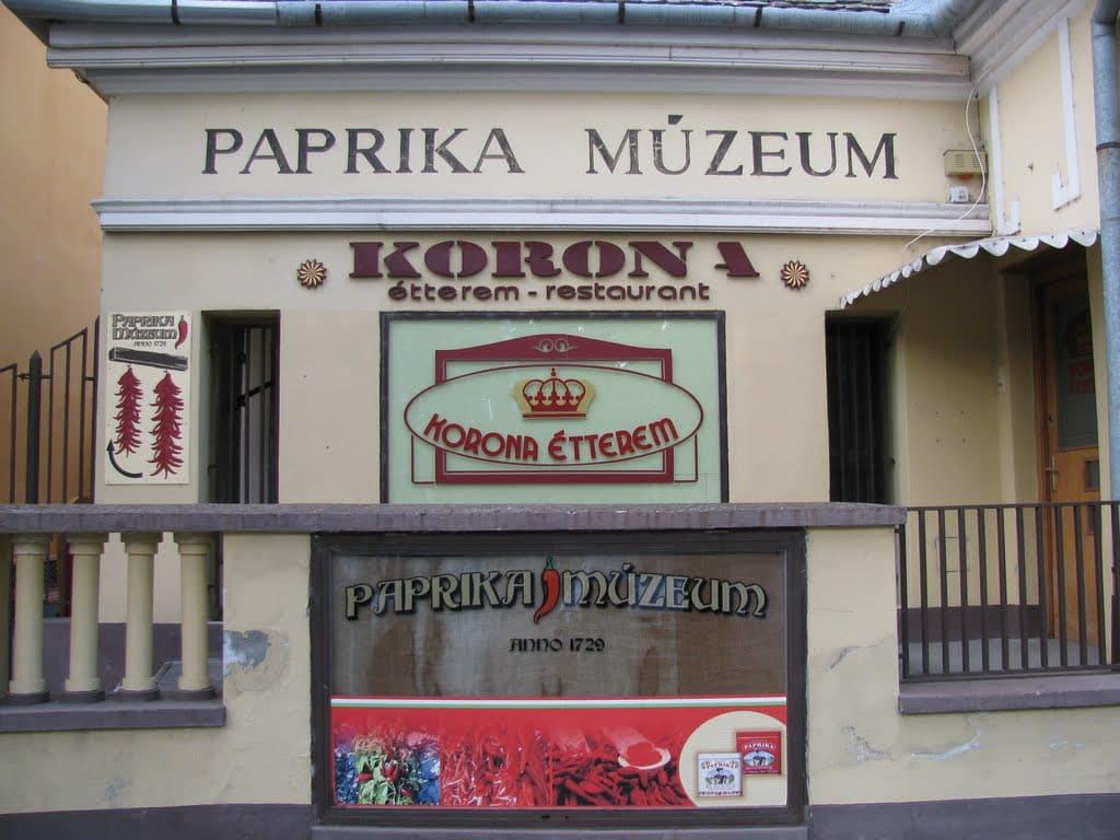 Музей паприки