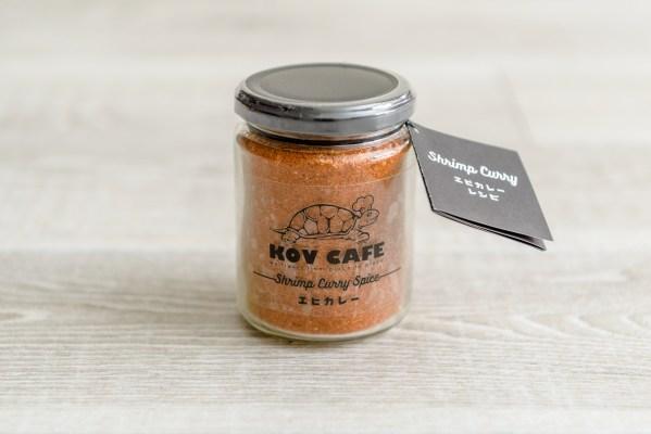 KOV CAFEオリジナルスパイス「Shrimp Curry 110g」イメージ2