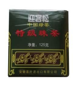 Special Gunpowder Green Tea 125 g