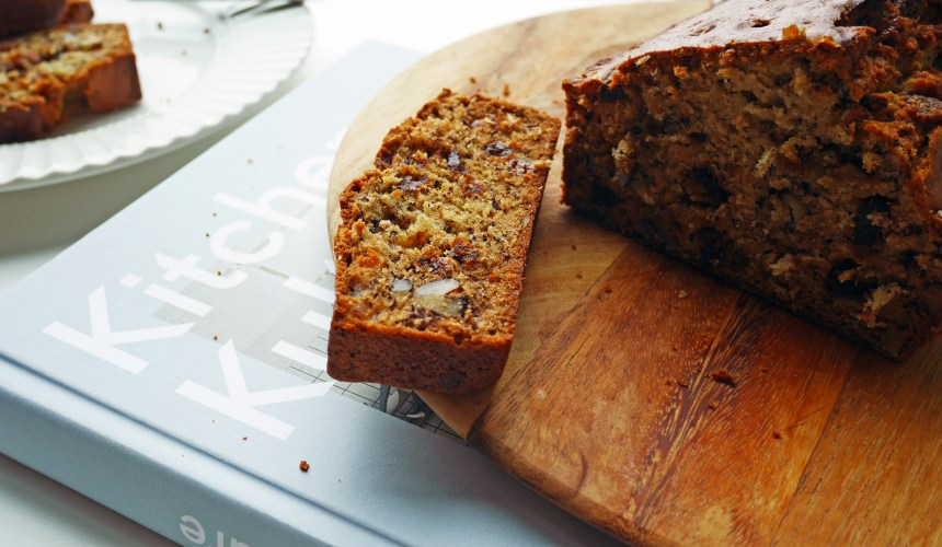 nutty-fruity-loaf-1