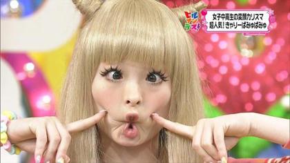 日版Lady gaga濃妝搞怪 素顏卻美若天仙!