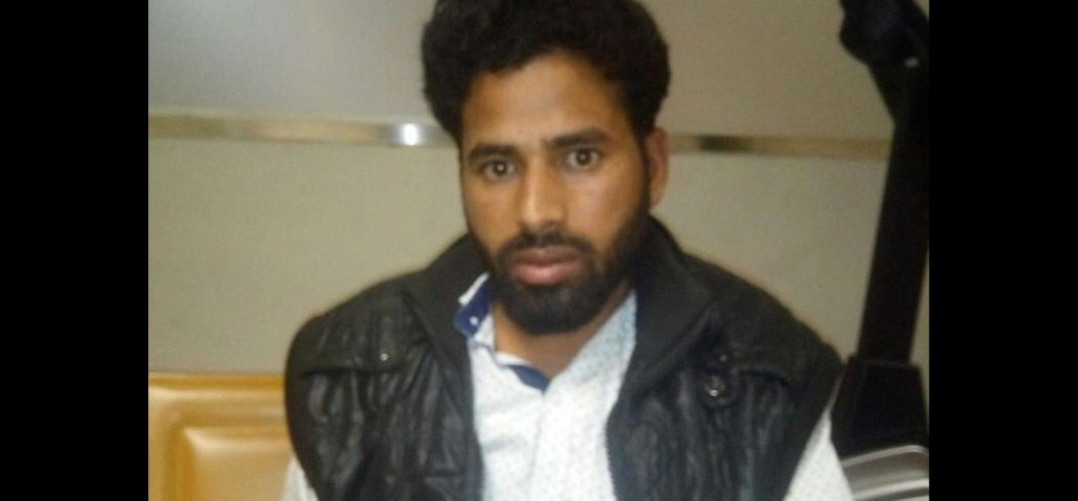 UP ATS arrested islamic state suspect terrorist from mumbai airport