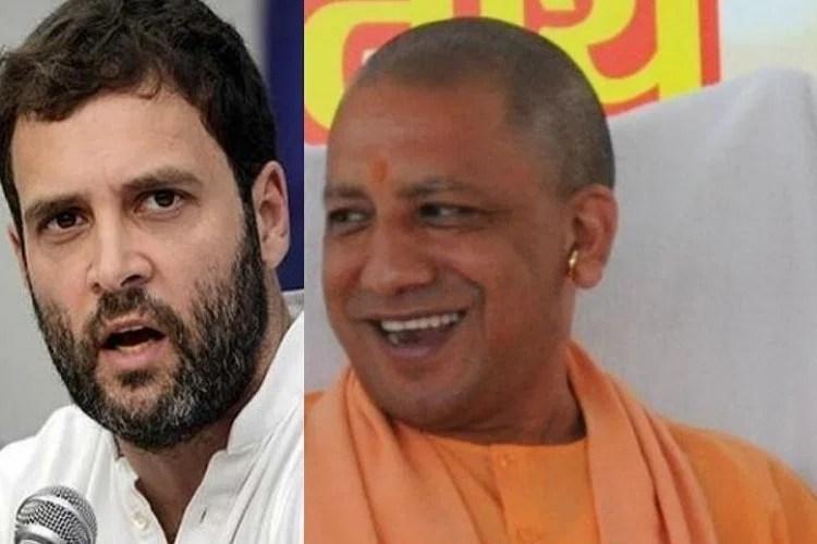 राहुल गांधी व योगी आदित्यनाथ