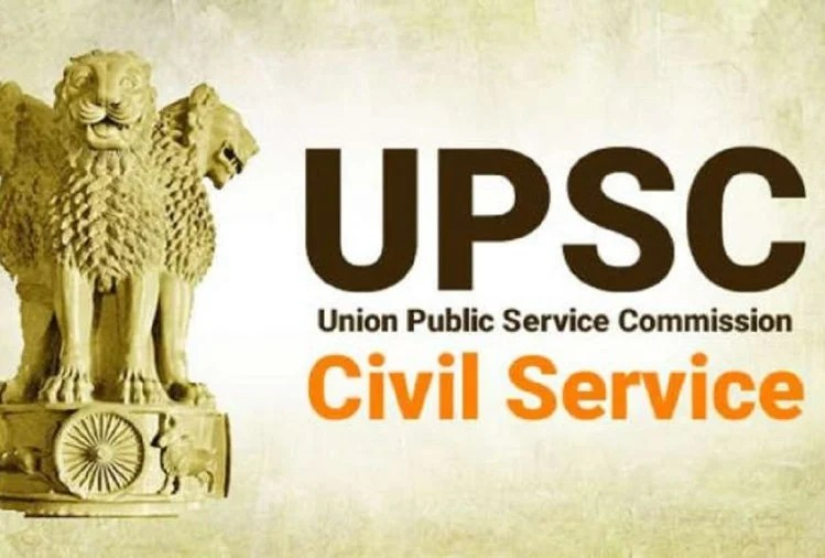 UPSC and TIFR job opportunities, 30 July application deadline