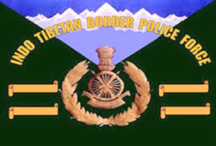ITBP: Applications started from today, get jobs on the posts of GD Constable
